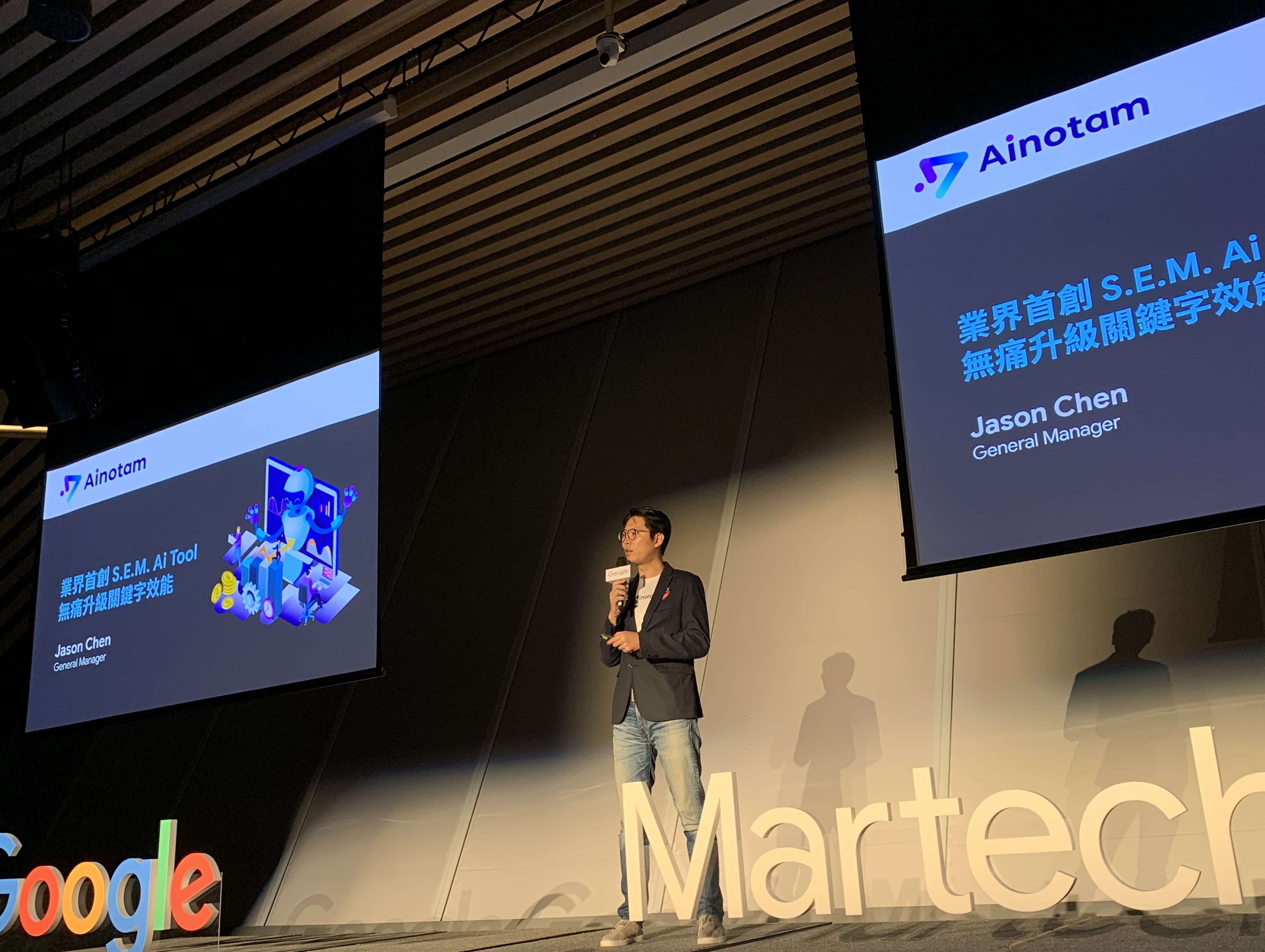 Ainotam General Manager Jason talked about the keywords operating accelerator, LOUPE, for the first time ever at the Google MarTech Partner Demo Day event.